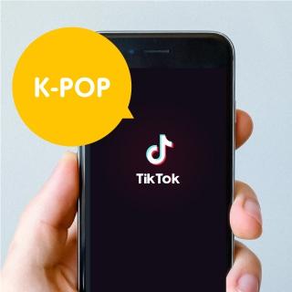tiktok(ティックトック)で流行っているK-POPアイドルの曲をまとめてみた!