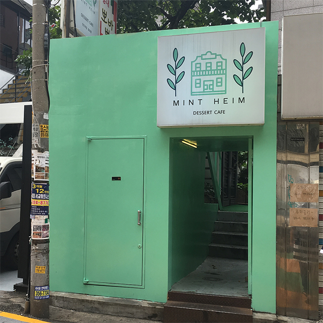 チョコミン党集合!チョコミント専門カフェMINT HAIM(ミントハイム)