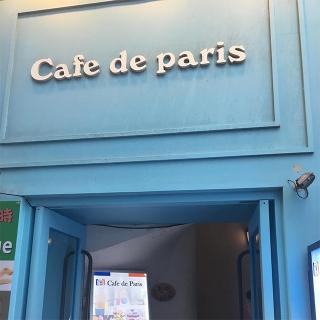 人気No1!明洞(ミョンドン)で行きたいおしゃれカフェ「 Cafe de paris(カフェ ド パリ)」!