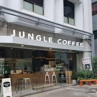 ハンドドリップの水出しコーヒーがおいしいお店「JUNGLE COFFEE 」