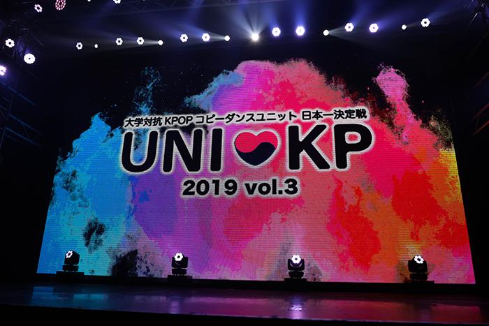 (UNI♡KP/ユニケーピー) 画像