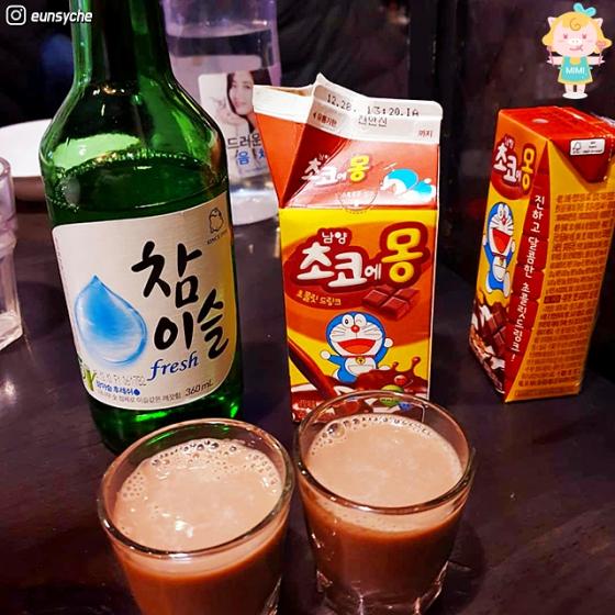 韓国焼酎(소주/ソジュ)の飲み方 画像  ちょこえもん酒