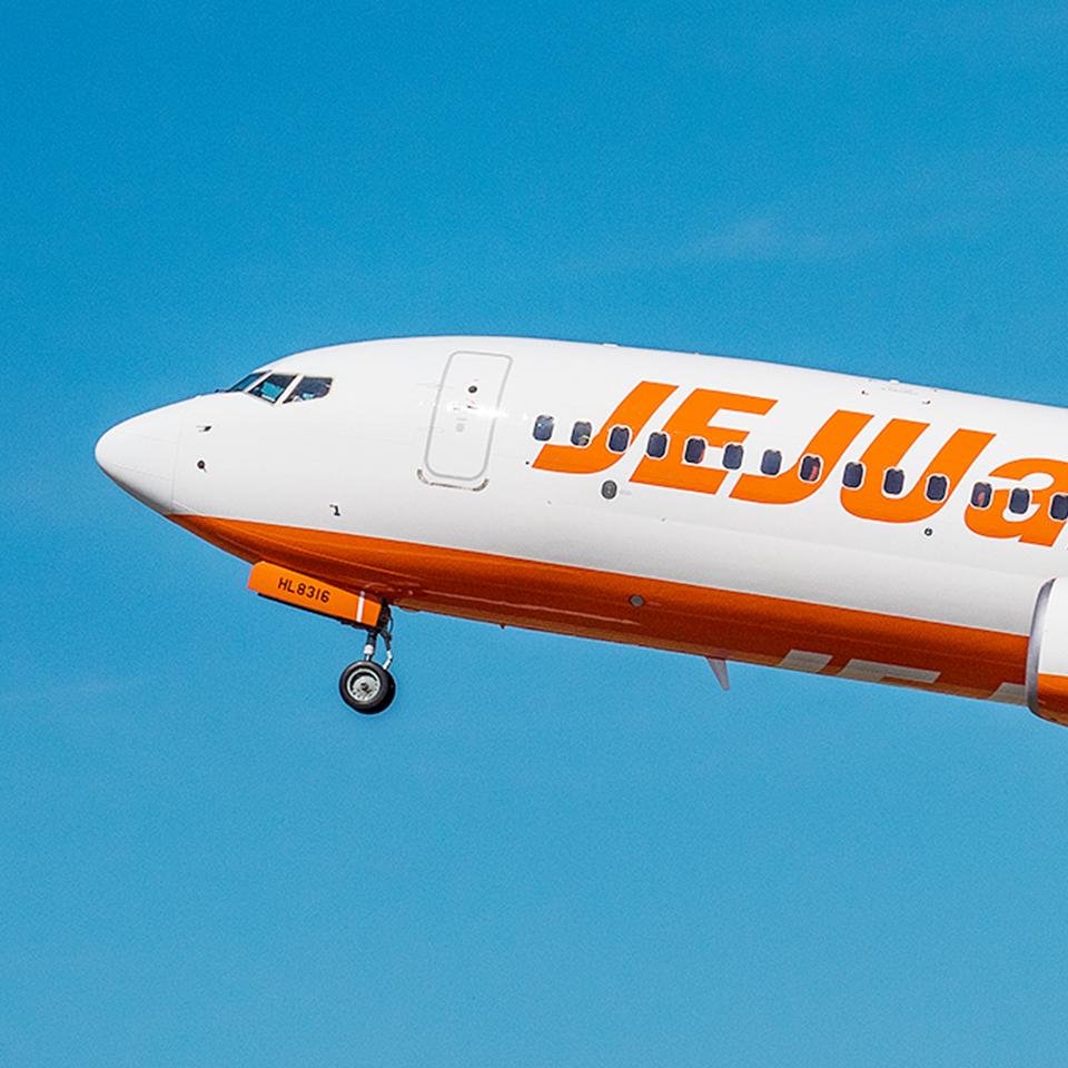 韓国行くならチェジュ航空(Jeju Air)!セールもお得、口コミでも評判?
