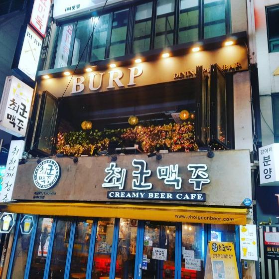 弘大(ホンデ)にあるBURP(ボプ/버프) 店舗 画像
