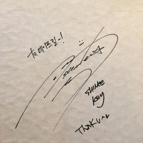 SHINeeのメンバーKEYのサイン