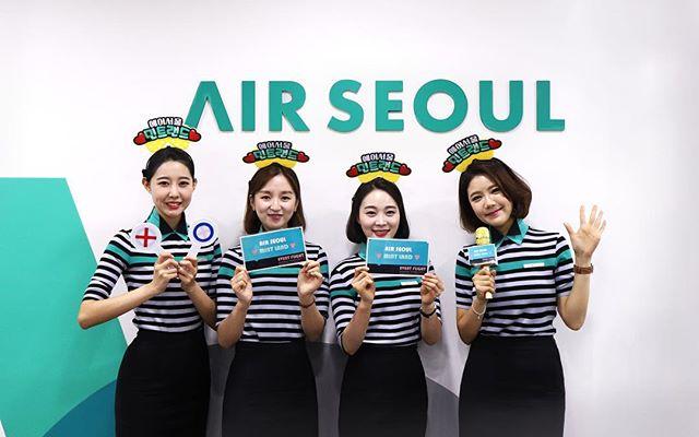 エアソウル(Air Seoul)