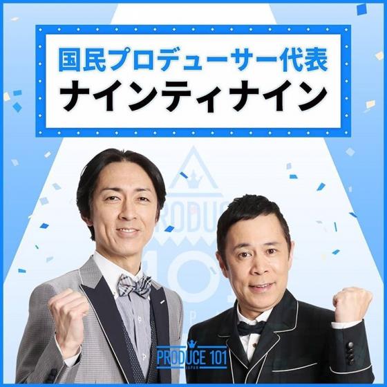 PRODUCE 101 JAPAN(プデュ/プロデュースワンオーワンジャパン) 画像