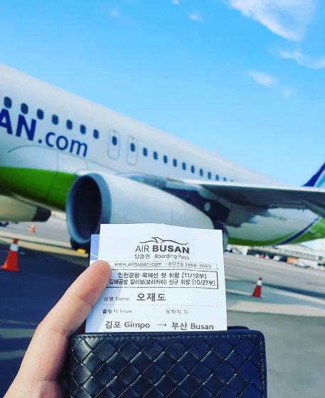 エアプサン(Air Busan)