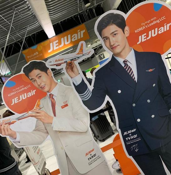 チェジュ航空(Jeju Air)