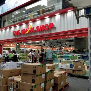 ザ・マスクショップ(THE MASK SHOP)は東大門(トンデムン)にあるコスメの激安卸売り問屋!人気のコスメがGET出来ちゃいます♡