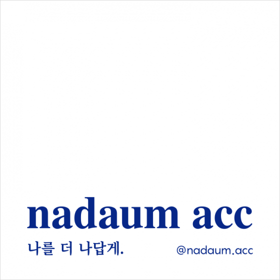 nadaum acc(ナダウム アク) 画像