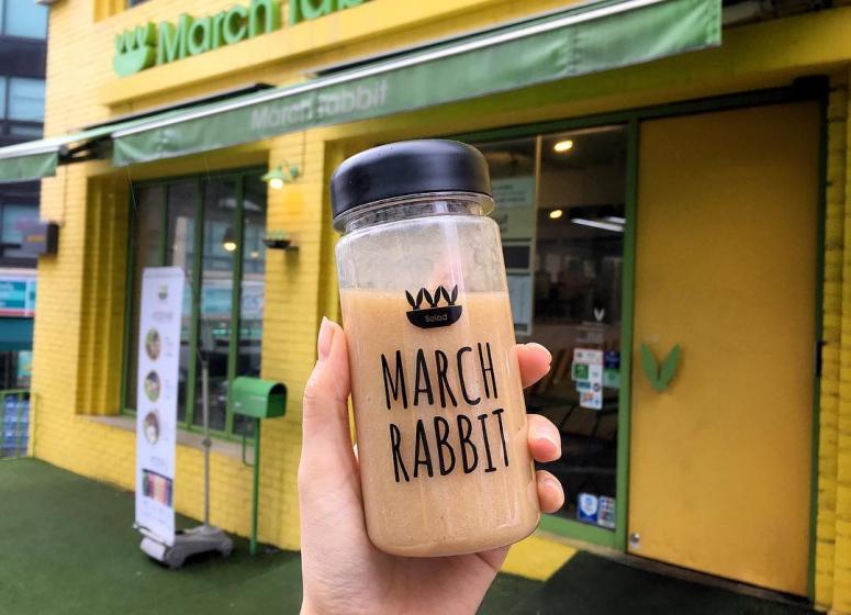 March rabbit Salad(マーチラビットサラダ)の画像2