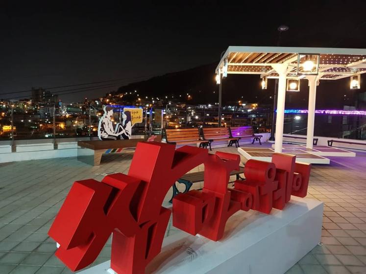 釜山(プサン)のおすすめ夜景スポット 虎川(ホチョン)村 の画像3