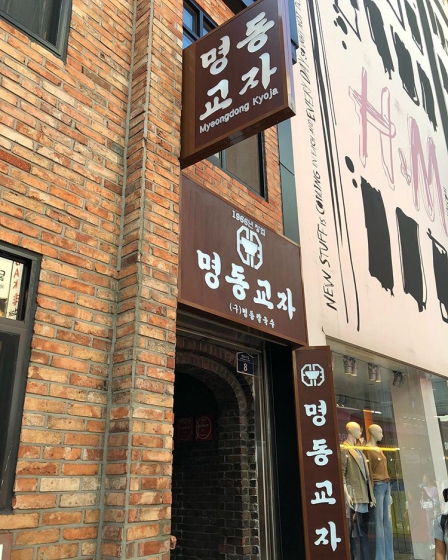 ソウルのひとりごはんにぴったりの明洞餃子(ミョンドンギョウジャ/명동교자 본점)@明洞の画像