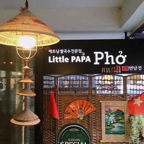 ソウルのひとりごはんにぴったりのLITTLE Papa Pho(ミョンドンギョウジャ/명동교자 본점)の画像