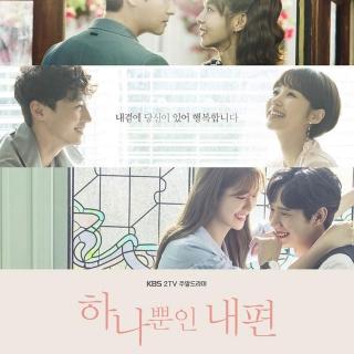 2019年版!韓国ドラマ人気ランキング!視聴方法やおすすめポイントは?