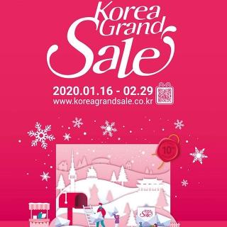 【韓国 イベント情報|2020年1月】外国人対象のコリアグランドセールでお得に韓国旅行ができる?