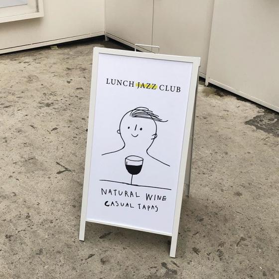 ソウルでカップルにおすすめのカフェLUNCH JAZZ CLUB(ランチジャズクラブ)の画像2