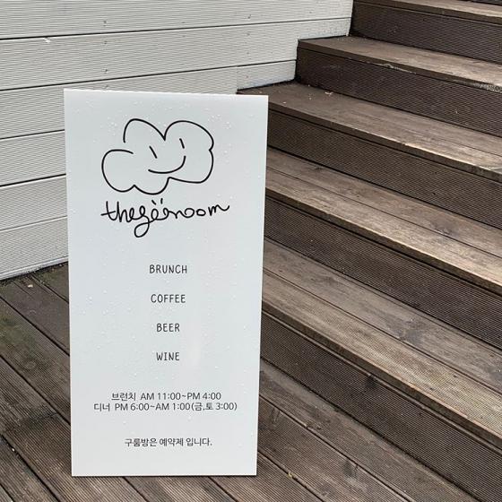 ソウルでカップルにおすすめのカフェgooroom(ゴールーム)の画像