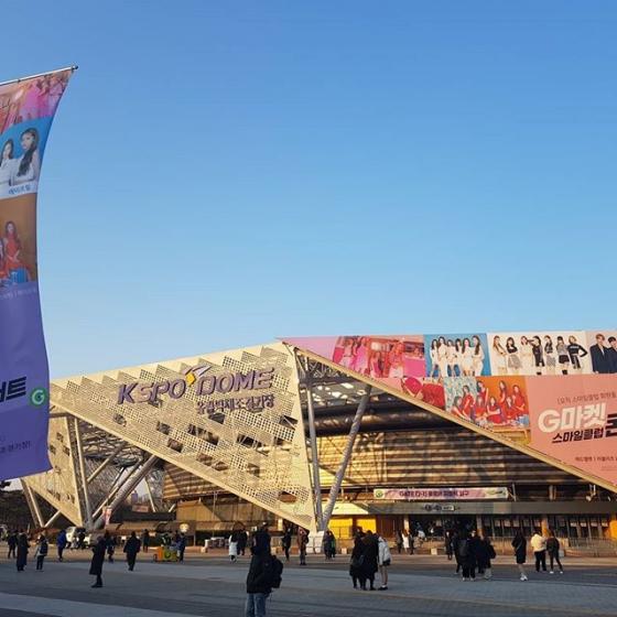 オリンピック公園のソウルコン会場KSPODOME(ケースポドーム)の画像