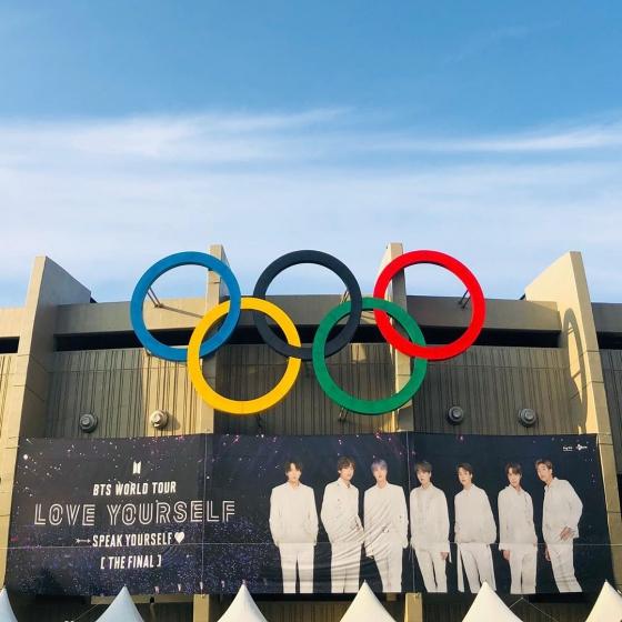 オリンピック公園のソウルコン会場オリンピックホールの画像