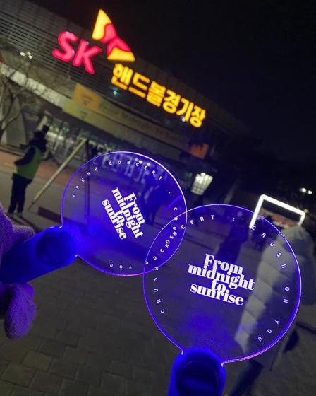 オリンピック公園のソウルコン会場SKハンドボール競技場の画像
