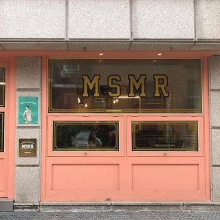 MSMRは梨泰院(イテウォン)にある韓国人にも人気な靴下屋さん!MSMR(ミスミスター)でかわいい靴下をGETしよう!