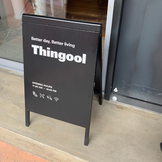 聖水洞(ソンスドン)にあるショッピング複合施設の聖水連邦(ソンスヨンバン)にある「Thingool-띵굴(ティングル)」の画像