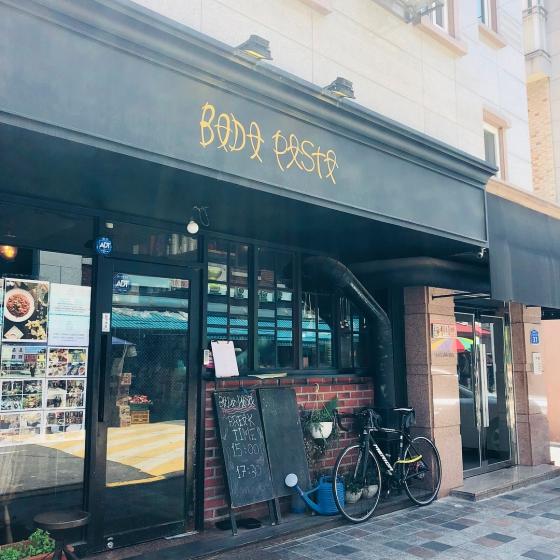 ソウルのおすすめシーフードレストラン「BADA PASTA(バダパスタ)@弘大(ホンデ)」の画像