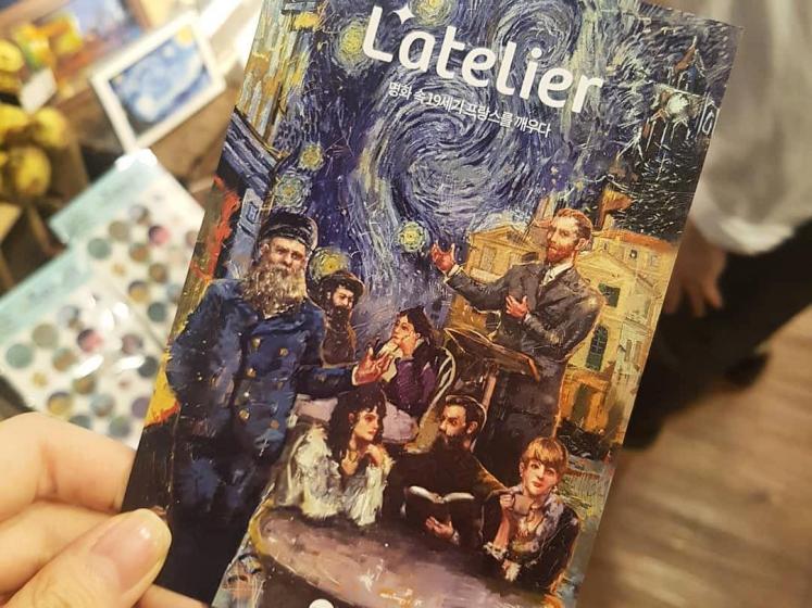 カップルで韓国旅行におすすめのデートスポット「L'atelier(ラトリエ)」の画像