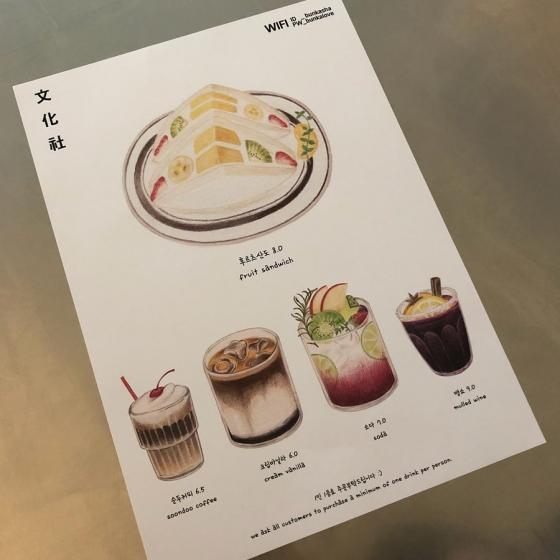 乙支路・忠武路(ウルチロ・チュンムロ)にあるフルーツが美味しいカフェ「文化社(ブンカシャ)」の画像2