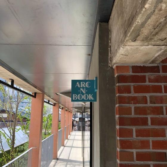 聖水洞(ソンスドン)にあるショッピング複合施設の聖水連邦(ソンスヨンバン)にある「ARC.N.BOOK(アークエヌブック)」の画像