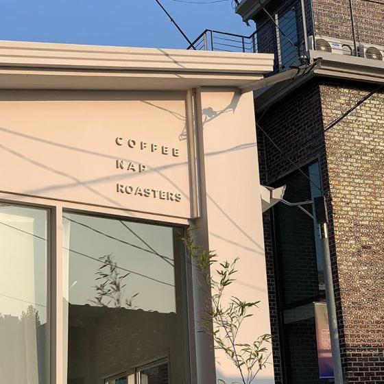 延南洞(ヨンナムドン)のおしゃれカフェ「COFFEE NAP ROASTERS(コーヒーナップロースターズ)」の画像