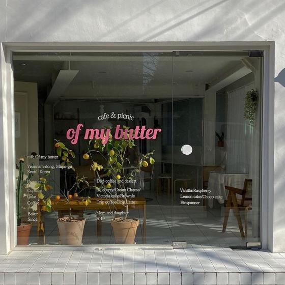 延南洞(ヨンナムドン)のおしゃれカフェ「of my butter(オブマイバター)」の画像
