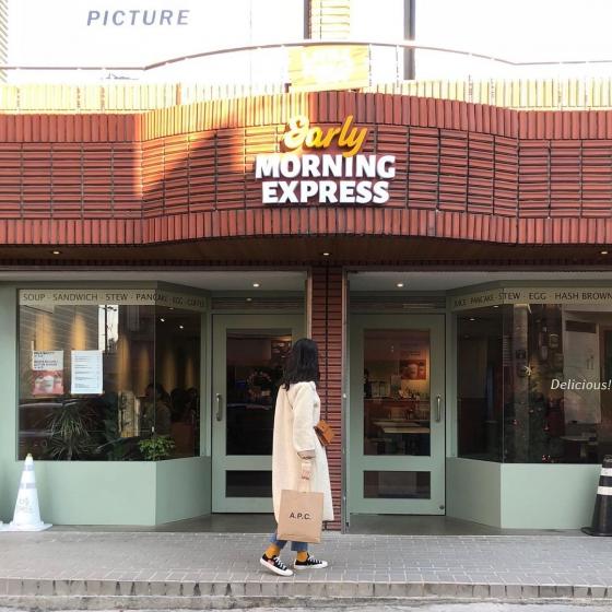 大邱(テグ)のおしゃれカフェ「early MORNING EXPRESS(アーリーモーニングエクスプレス)」の画像