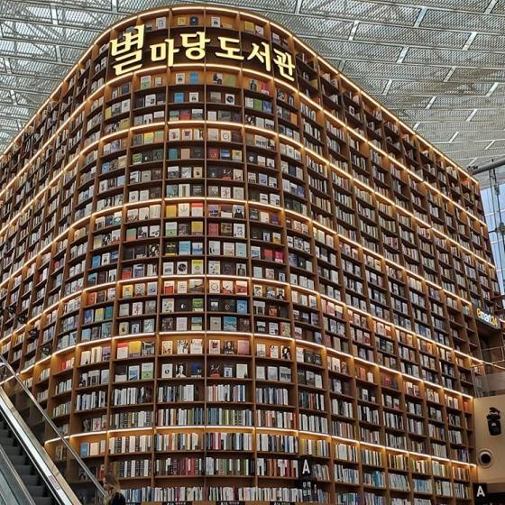 韓国ソウルで人気の本屋さん「 ピョルマダン図書館 」の画像