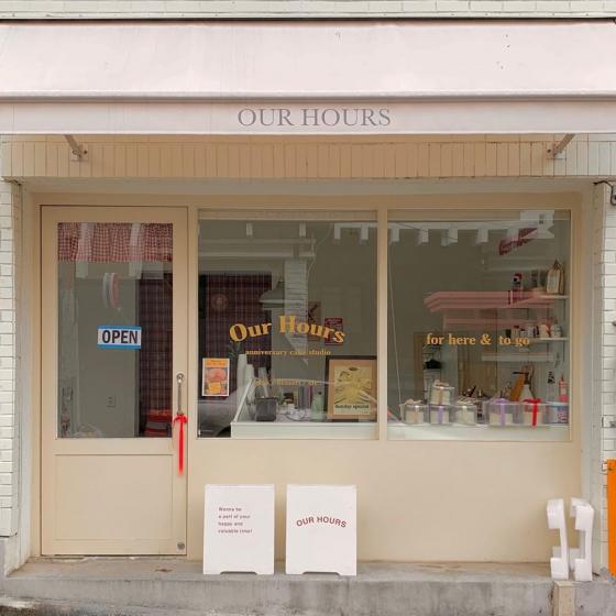 大邱(テグ)のおしゃれカフェ「OUR HOURS(アワー アワーズ)」の画像