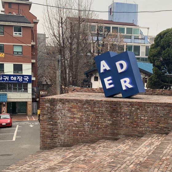 ADERERROR(アーダーエラー)の外観の画像