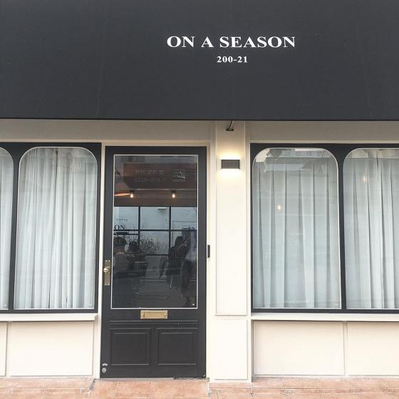 釜山(プサン)の若者人気エリア・西面(ソミョン)のカフェ「ON A SEASON(オン ア シーズン)」の画像