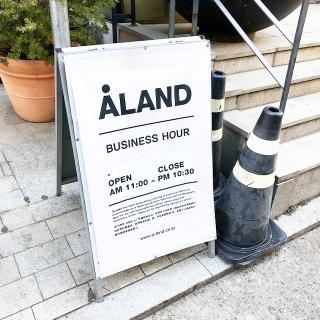 ALAND(エーランド)は韓国の人気セレクトショップ!海外にもすでに進出!?