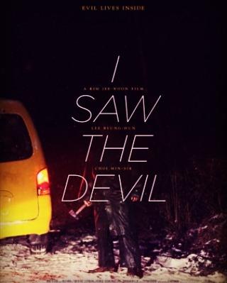 おすすめの韓国サスペンス映画「悪魔を見た(2010年公開)」の画像3