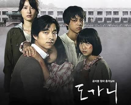 おすすめの韓国サスペンス映画「トガニ 幼き瞳の告発(2011年公開)」の画像