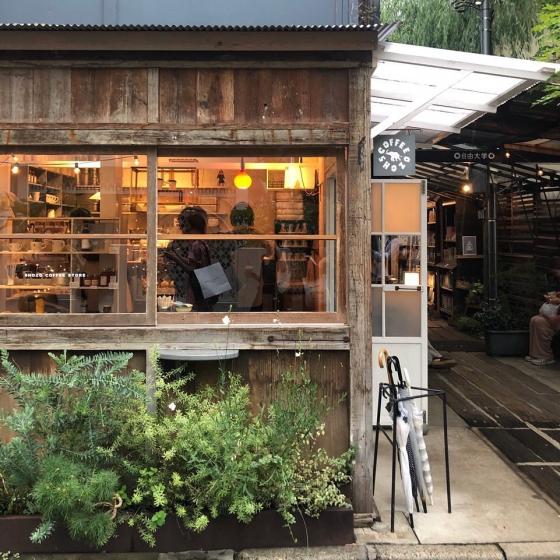 韓国人から人気な日本の東京カフェSHOZO COFFEE STORE TOKYOの画像
