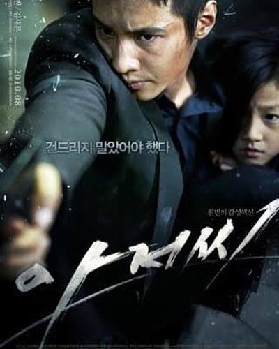 おすすめの韓国サスペンス映画「アジョシ(2010年公開)」の画像