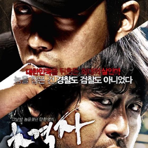 おすすめの韓国サスペンス映画「チェイサー(2008年)」の画像4