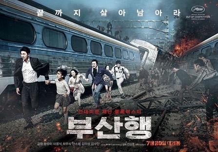 おすすめの韓国サスペンス映画「釜山行き(新感染ファイナルエクスプレス)(2016年公開)」の画像