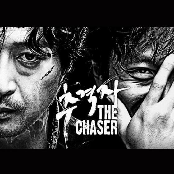 おすすめの韓国サスペンス映画「チェイサー(2008年)」の画像