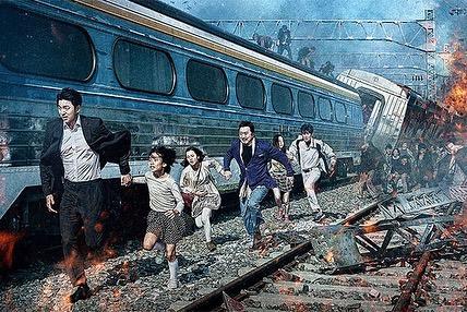 おすすめの韓国サスペンス映画の画像