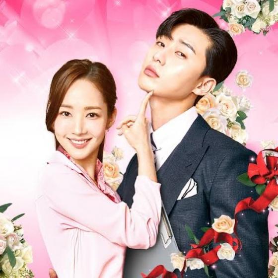U-NEXT(ユーネクスト)韓国人気ドラマ1位「キム秘書はいったい、なぜ?」(2018年)の画像