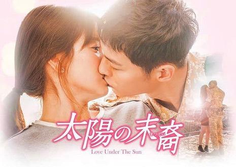 U-NEXT(ユーネクスト)韓国人気ドラマ2位「太陽の末裔 Love Under The Sun」(2016年)の画像